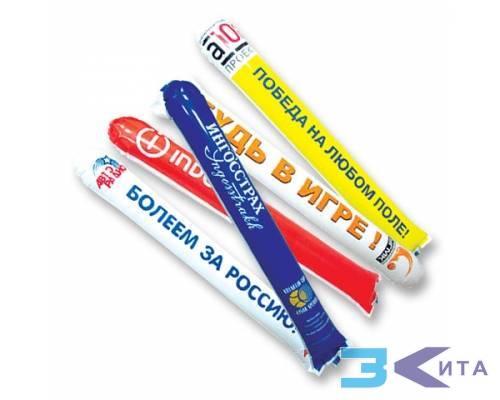 Надувные палки стучалки с логотипом на заказ для болельщиков оптом