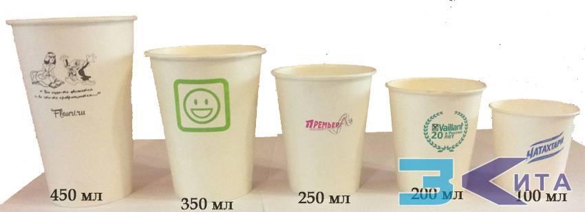 Бумажные стаканчики с логотипом в Киеве Сравнить цены