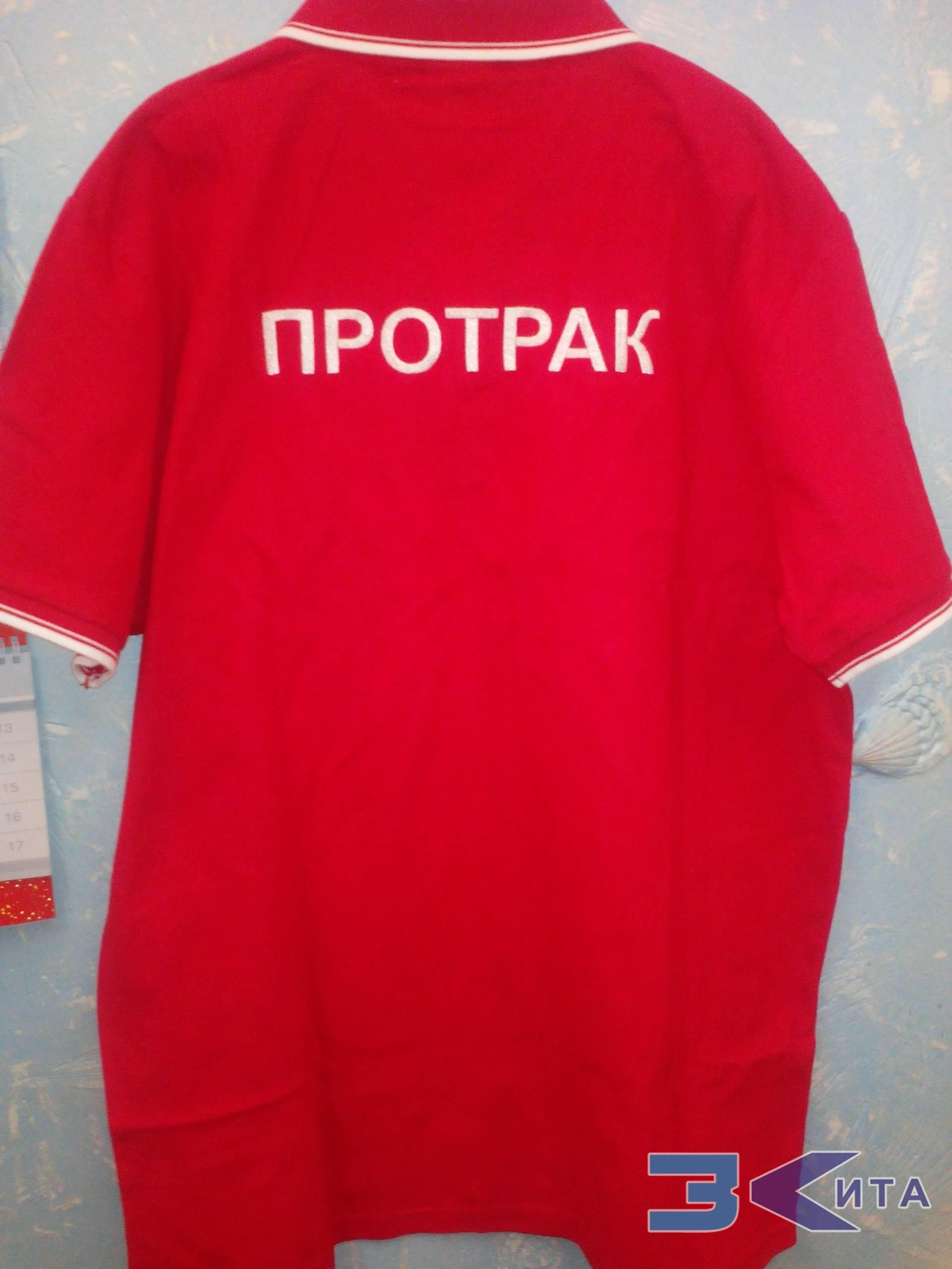 печать футболок с логотипом оптом